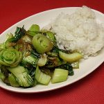 Bok Choy and Ginger Stir Fry