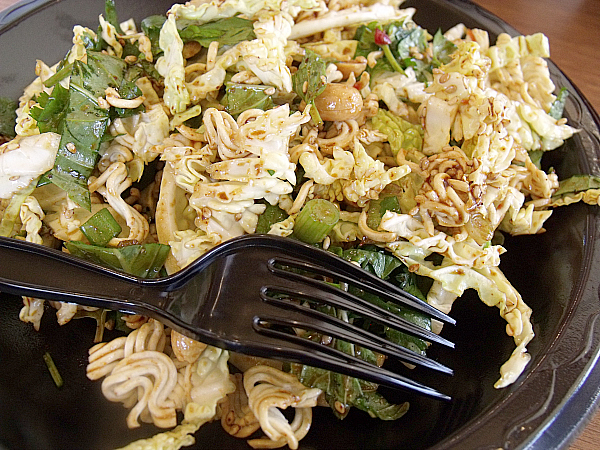 Asian Salad without Meat
