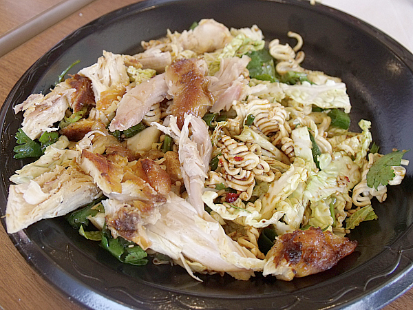 Asian Salad Made with Leftover Chicken