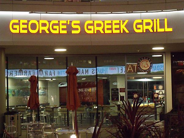 George's Greek Grill FIGat7th