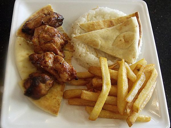 Kids' Meal at DonerG Turkish & Mediterranean Grill - Irvine, California