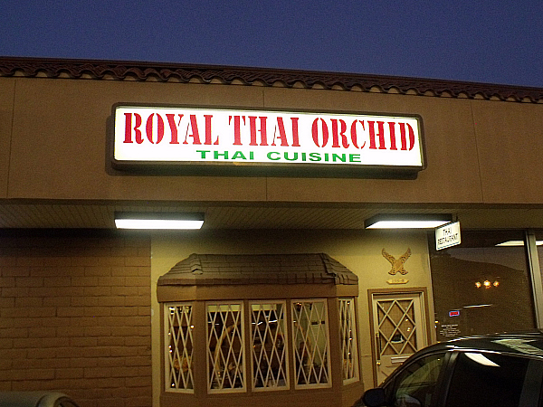 Royal Thai Orchid - Orange, California
