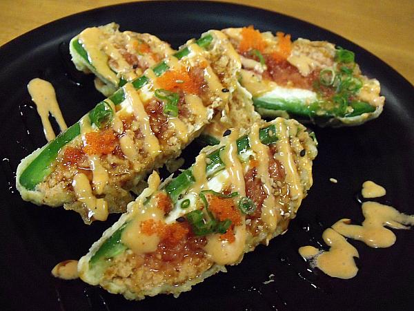 Sushiholic Restaurant - La Mirada, California