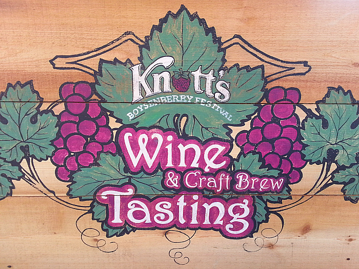 Knott's Boysenberry Festival Food, Wine and Craft Beer Tasting