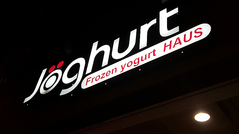 Joghurt Frozen Yogurt Haus - Tustin, California