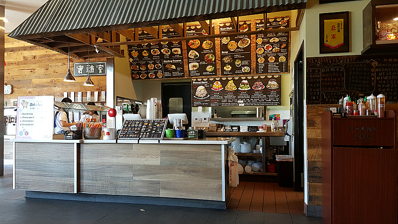 Class 302 Taiwanese Tea Cafe in Irvine, California