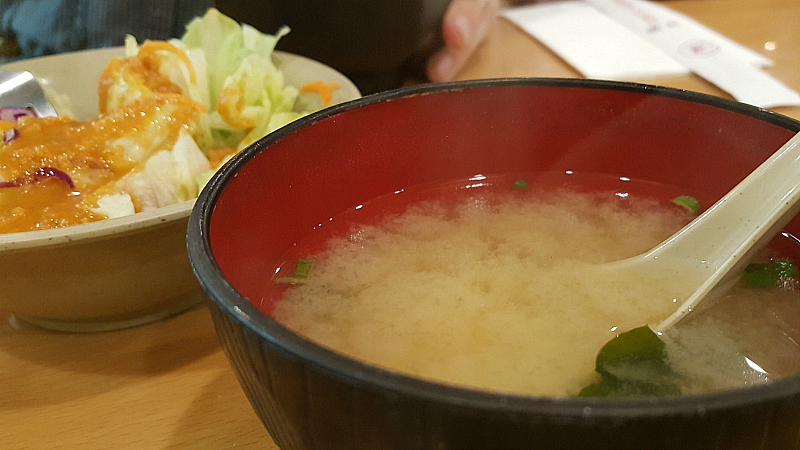 miso soup tokyo house