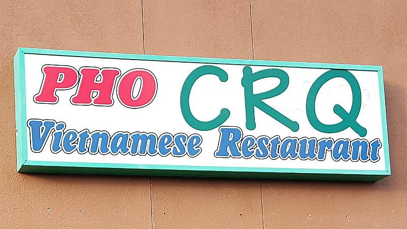 ridgecrest pho crq vietnamese restaurant