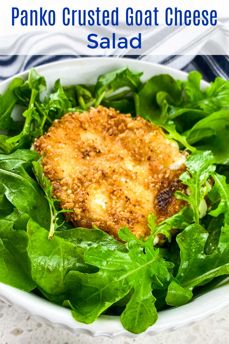 Enjoy this beautiful panko fried goat cheese salad, when you want a satisfying side dish or entre that is bursting with flavor.